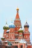 moscow Россия Стоковая Фотография RF