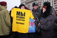Moscow 4 december Stock Images