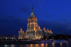 moscow Obrazy Royalty Free