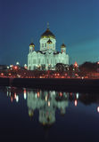 Moscow. Cathedral Church in night lights Royalty Free Stock Photography