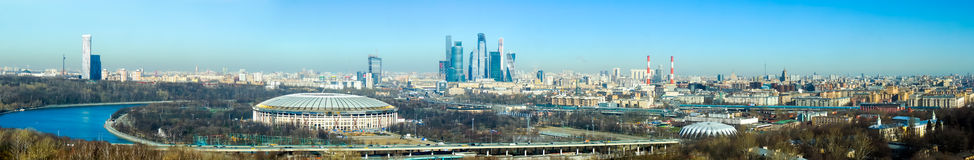 Moscow aerial panorama Royalty Free Stock Photo