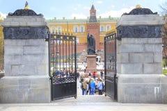 Moscow. Alexander Garden. Entrance Stock Images
