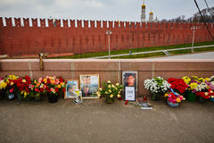 Moscow - 10.04.2017: Alexey Navalny oppositioner murder place in Stock Photo