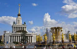 Moscow, All-Russian Exhibition centre Royalty Free Stock Images
