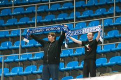 Fans of FC Dynamo Royalty Free Stock Photos