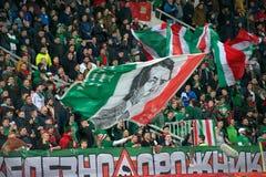 Fans of football club Lokomotiv