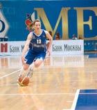 Playmaker Dynamo-GUVD Novosibirsk Maria Khrustalev Stock Image