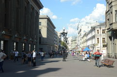 Moscow  Arbat Street  Evening  Heat Royalty Free Stock Photography