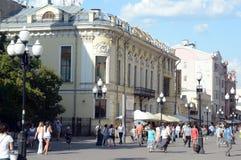 Moscow  Arbat Street  Evening  Heat. July Stock Photo