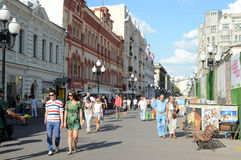 Moscow  Arbat Street  Evening  Summer day Royalty Free Stock Photos