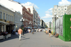 Moscow  Arbat Street  Evening  Sunny day Royalty Free Stock Image