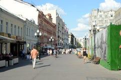 Moscow  Arbat Street  Evening  Sunny day Royalty Free Stock Image