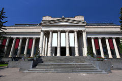 Moscow, art museum of Pushkin Stock Photography