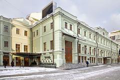 Moscow Art Theatre the name of Chekhov Stock Photo