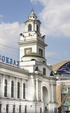 Moscow. AUGUST 14, 2010: Kievsky railway station, has been built in 1918 year Royalty Free Stock Images