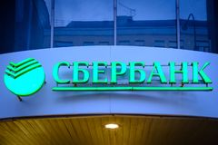 MOSCOW - 30 august, 2018: Sign with the logo Sberbank Russia.  stock images