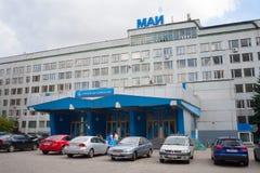 Moscow Aviation Institute budować 13 i samochody 07 2018 Obraz Royalty Free