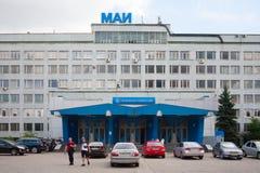 Moscow Aviation Institute som bygger 13 07 2018 Royaltyfria Foton