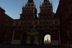 Moscow, behind the Red square,view of St. Basil`s Cathedral royalty free stock photography
