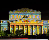Moscow, Big (Bolshoy) theatre. Moscow, Russia - October 06, 2013: Big (Bolshoy) theatre, illuminated for festival Circle of light royalty free stock photography