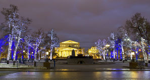 Moscow, Big (Bolshoy) theatre with illuminated trees Stock Photos