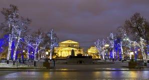 Moscow, Big (Bolshoy) theatre with illuminated trees Stock Photos