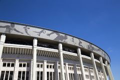 Moscow big sports arena Stadium Luzhniki Olympic Complex -- Stadium for the 2018 FIFA World Cup in Russia Royalty Free Stock Photo