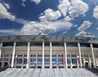 Moscow big sports arena Stadium Luzhniki Olympic Complex -- Stadium for the 2018 FIFA World Cup in Russia Stock Photography
