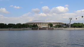 Moscow big sports arena Stadium Luzhniki Olympic Complex -- Stadium for the 2018 FIFA World Cup in Russia.  stock video