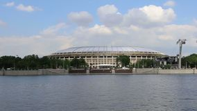 Moscow big sports arena Stadium Luzhniki Olympic Complex -- Stadium for the 2018 FIFA World Cup in Russia.  stock footage