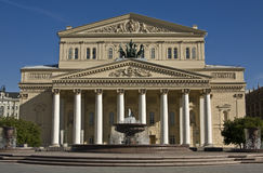 Moscow, Big theatre Royalty Free Stock Image