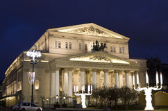 Moscow, Big theatre in Christmas Stock Photo