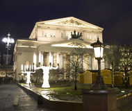 Moscow, Big theatre in Christmas Stock Photos