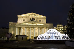 Moscow, Big theatre and electric fountain Royalty Free Stock Photography