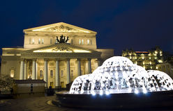 Moscow, Big theatre and electric fountain Stock Photo
