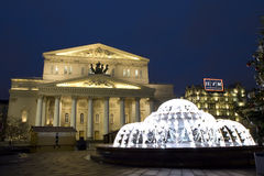 Moscow, Big theatre and electric fountain Stock Photos