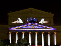 Moscow, Big theatre Stock Photos