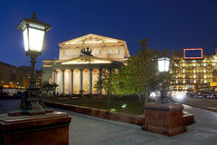 Moscow. The Bolshoi theater. Royalty Free Stock Image