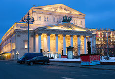 Moscow. Bolshoi theater Royalty Free Stock Images