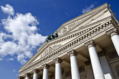 Moscow - Bolshoi Theatre building facade details Stock Images