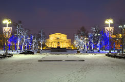 Moscow. the Bolshoi theatre. Evening decoration of Moscow. Winter, snow Stock Photo