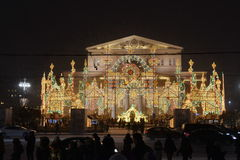 Moscow. The Bolshoi theatre new year's eve. The Bolshoi theatre in Moscow in 2016. According to some, backlight, supposedly, was carried out by using designers Stock Images