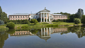 Moscow, Botanic gardens Stock Photography
