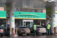 Moscow. The British Petroleum fuelling station. Near Butyrskaya street Stock Photo