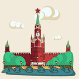 Moscow brochure or flier. Royalty Free Stock Images