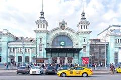 Moscow. Building of Belorussky railway terminal Stock Photo