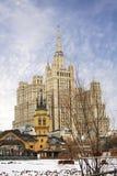 Moscow. Building on Kudrinskaya square. Royalty Free Stock Photo