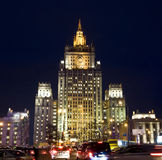 Moscow, building of Ministry of Foreign Affairs Stock Image