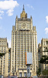 Moscow, building of Ministry of Foreign Affairs. Royalty Free Stock Photography