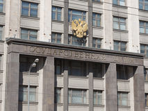 Moscow building of the State Duma Royalty Free Stock Photos